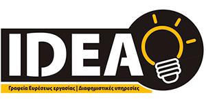 Idea_logo2