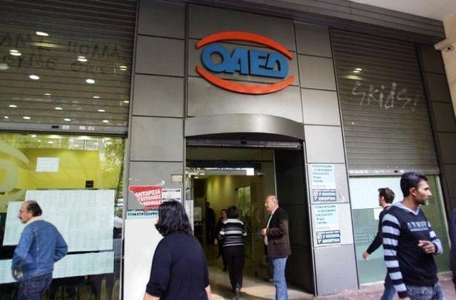 oaed6