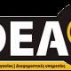 Idea_logo_trans
