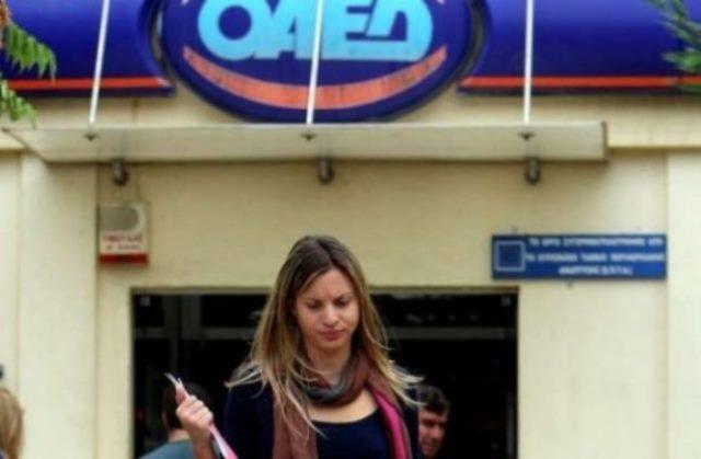 oaed7